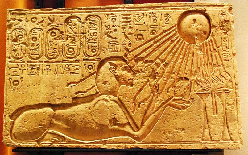 Egyptian family quotes